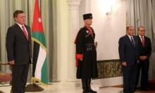 الحكومة الأردنية الجديدة تؤدي اليمين الدستورية أمام الملك