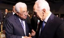 عباس يُعزي بوفاة بيرس ويعبر عن حزنه وأسفه