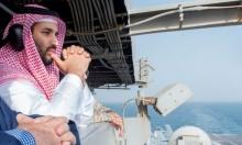لأول مرة: مناورات بحرية سعودية في مضيق هرمز