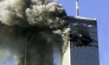 نقض فيتو أوباما على قرار يتيح محاكمة السعودية