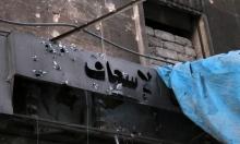 """""""أميركا ناقشت ردودًا غير دبلوماسية على العنف في سورية"""""""