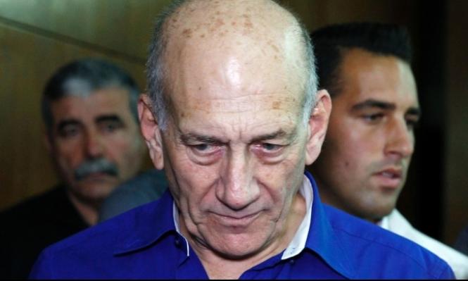 العليا تبقي على أولمرت بالسجن لمدة 8 أشهر إضافية