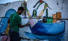 """غزة تستقبل """"زيتونة"""" و""""أمل"""" بجدارية"""