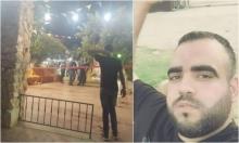 أم الفحم: مقتل شاب رميا بالرصاص خلال عرس