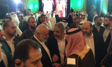 مشعل وهنية يشاركان باحتفال السعودية باليوم الوطني