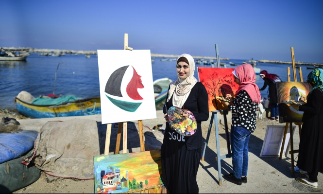 غزة: إبداع نسوي في مقاومة الحصار