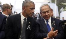 بحضور عباس: مهرجان تأييد لإسرائيل في جنازة بيريس