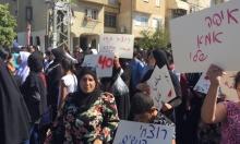 المئات يتظاهرون ضد العنف والجريمة في اللد