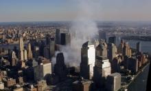 """""""نيويورك تايمز"""": لا دليل على تورط السعودية بهجمات سبتمبر"""