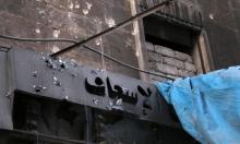 338 ضحية لمجازر النظام وروسيا بحلب