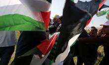 الاحتلال يقمع مسيرة بلعين ويعتقل فلسطينيين اثنين