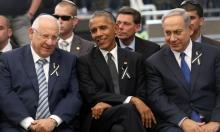 نتنياهو يستغل جنازة بيريس للقاء زعماء عالميين
