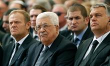 عباس وريفلين يلتقيان في القدس
