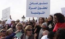 تونس تقود نضالًا لتحقيق المساواة بين الجنسين