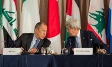 أميركا على وشك وقف التعاون مع روسيا في سورية