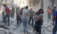 روسيا تعلن أنها ستواصل غاراتها في سورية