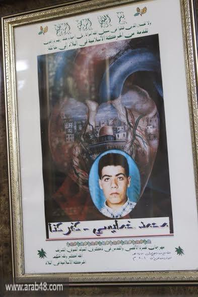 عائلة الشهيد خمايسي: ما بين ألم الفقدان وإحياء الذكرى