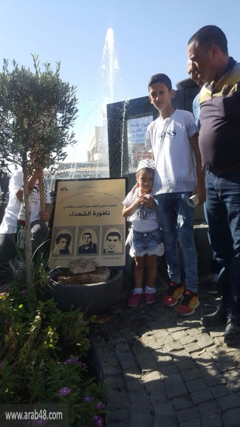 هبة القدس والأقصى: زيارة أضرحة الشهداء والنصب التذكارية