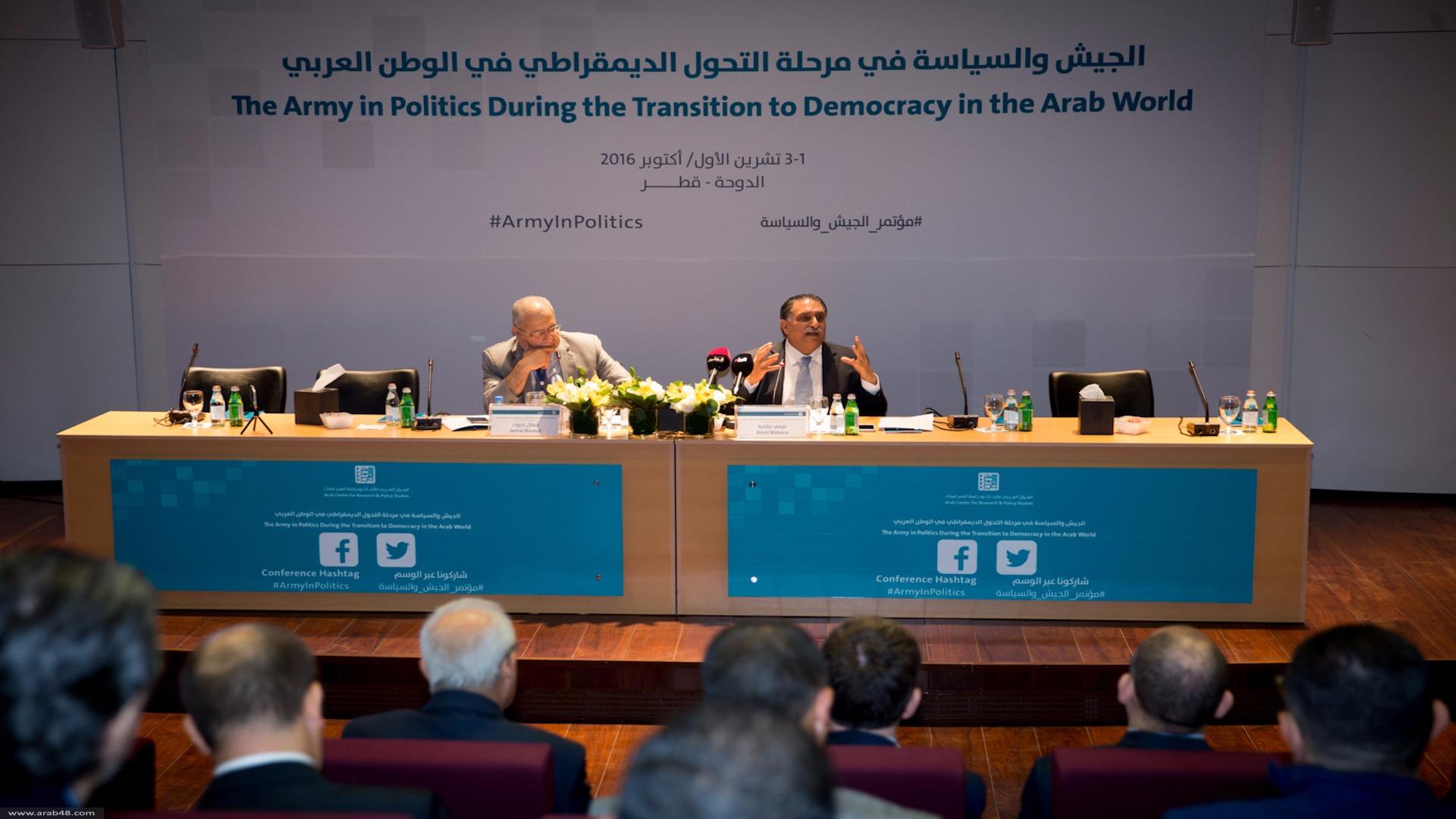 بشارة يطرح الإشكاليات النظرية للجيش والسياسة عربياً