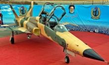 إيران تكشف عن طائرة حربية جديدة
