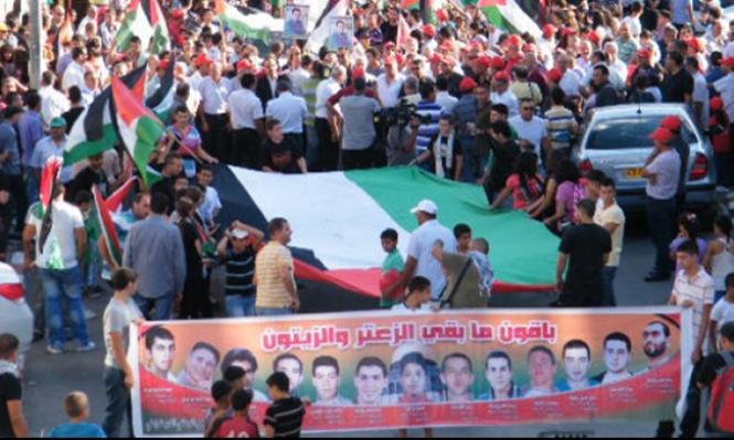 الداخل الفلسطيني يحيي الذكرى 16 لهبة القدس والأقصى