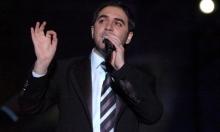 توقيف وائل جسار بمطار القاهرة... التهمة حيازة دولارات