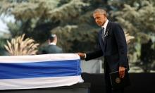 أوباما بين بيرس ومانديلا: من اللهو بالهاتف لللهو بالتاريخ