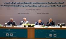 """زولتان براني في مؤتمر """"الجيش والسياسة"""": القواعد التي تجعل الجيش ديمقراطيًا"""