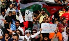 """الأردن: اتفاق الغاز """"لا يجعلنا مرتهنين لإسرائيل"""""""