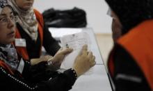 الانتخابات البلدية ستجري في الضفة دون غزة