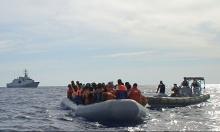 إنقاذ أكثر من 5600 مهاجر قبالة ليبيا