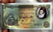 أثر تعويم الجنيه على الاقتصاد المصري