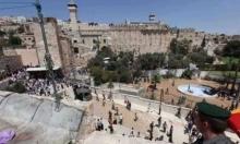 """حصار للخليل وإغلاق """"الإبراهيمي"""" بالأعياد اليهودية"""