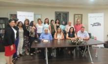 أمسية عكاظية في نادي حيفا الثقافي