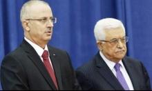 السلطة الفلسطينية تؤجل انتخابات البلديات لأربعة أشهر