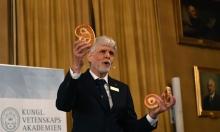 البحث في سر المادة... يحصد جائزة نوبل في الفيزياء