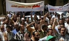 الحراك الموحد للمعلمين بالضفة يُصعد بالإضراب الشامل