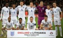 المنتخب الإنجليزي يتجهز لتصفيات مونديال 2018