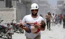 الدفاع المدني السوري... جائزة نوبل للسلام؟