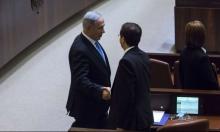 """القناة العاشرة: إحراز تقدم كبير في انضمام """"المعسكر الصهيوني"""" للحكومة"""