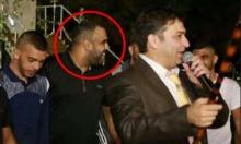 أم الفحم: شاهد عيان يروي كيف قُتِل حسين أبو رعد خلال حفل زفاف