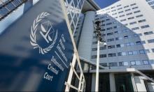 وفد من الجنائية الدولية يزور إسرائيل والأراضي الفلسطينية