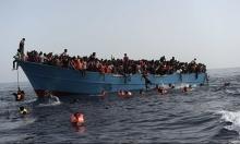 إنقاذ أكثر من 10 مهاجر خلال 48 ساعة