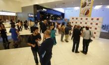 """بمشاركة 76 فيلمًا: انطلاق مهرجان """"بيروت الدولي للسينما"""""""