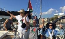 """#قرصنة السفن النسائية إرهاب: """"زيتونة"""" تفضح الاحتلال"""