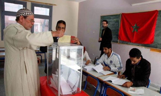 الانتخابات التشريعية المغربية: هل تستمر تجربة الإسلاميين؟