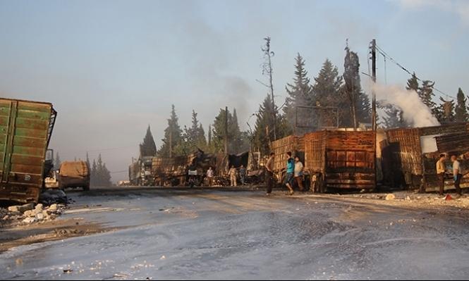 صور تثبت تعرض قافلة مساعدات إنسانية لقصف جوي في سورية