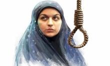 غزة: إصدار أول حكم بالإعدام على امرأة