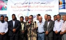 """الفصائل الفلسطينية بغزة تندد بقرصنة إسرائيل سفينة """"زيتونة"""""""