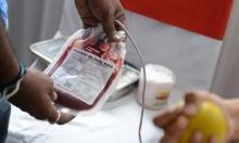 باكستان: عليك أن تحضر وجبة الدم معك للمشفى